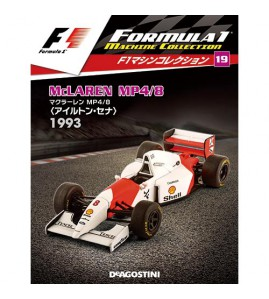 F1 COLLECTION ISSUE 14 - MCLAREN MP 4/14 - 1999